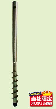 のぼりスタンド埋め込み式タイプ:スチール製