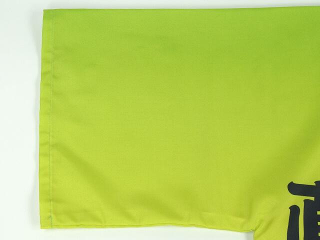 Sサイズ 袖