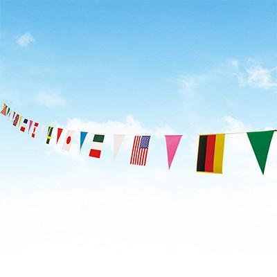 連続旗 万国旗三角入