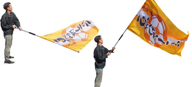 応援旗イメージ