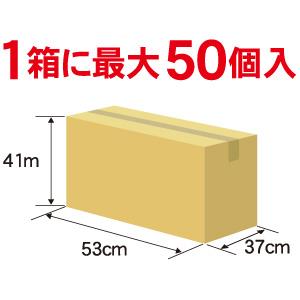 メガホン 使用例5