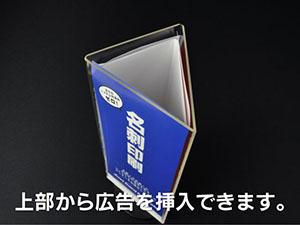 メニュースタンド 回転式 三面 A4三つ折 使用例1