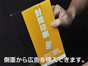 メニュースタンド 円型 使用例2