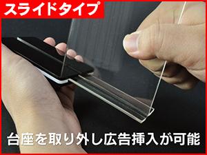 メニュースタンド 角型 スライドタイプ使用例2
