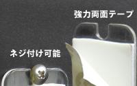 プレートキャッチ&カード立て 使用例1