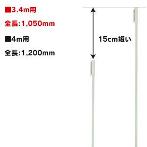 ジャンボのぼり用ポール(3.4m) 使用例2
