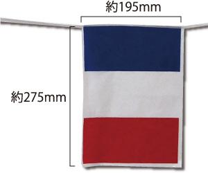 万国旗 使用例2