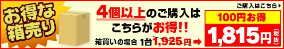 注水式スタンド18kgまとめ買いがお得!