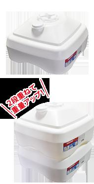 注水式スタンド11kg【白】