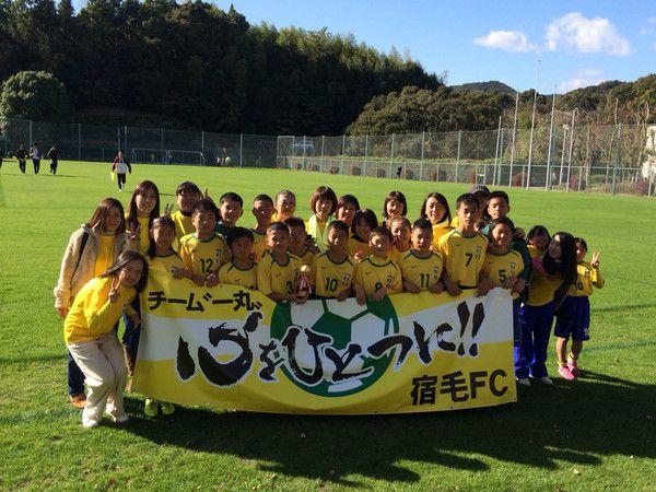 宿毛FC 様